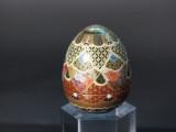 華薩摩卵型置盃