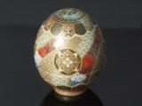 華薩摩卵型置盃 高さ6cm
